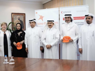 ICSS Qatar Red Cross MoU Signing March 2018